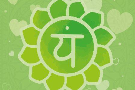 Heart Chakra: How To Unlock Its Power